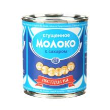 Sald. sutirštintas pienas NOSTALGIJA, 397 g