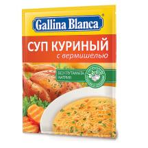 Vištienos sriuba makar., GALLINA BLANCA, 62 g