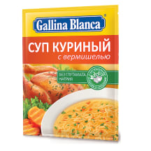 Vistas zupa Gallina Blanca ar nūdelēm 62g
