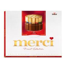 Šokolad. saldainių rinkinys MERCI RED, 250g