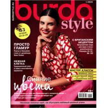 Žurnāls Burda