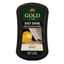 Kempinėlė (juoda) GOLD CARE EASY SHINE, 1vnt.