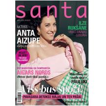 Žurnāls Santa