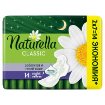 Hig. paketes Naturella Classic Night 14 gab.