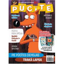 Žurnāls Pūcīte
