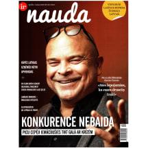 Žurnāls Ir Nauda