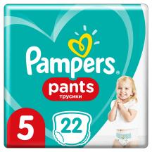 Püksmähkmed Pampers  CP S5 12-18kg 22tk