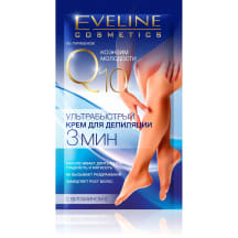 Depilācijas krēms Eveline Q10 75ml