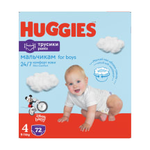 Biksītes Huggies boy 4g 9-14kg box 72gb