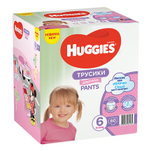 Biks. Huggies girl 6g 15-25kg box 60gb