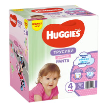 Biks. Huggies girl 4g 9-14kg box 72gb