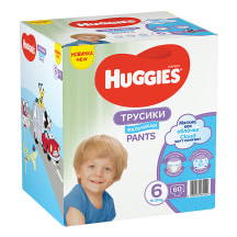 Biks. Huggies boy 6g 15-25kg box 60gb