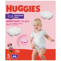 Püksmähkmed Huggies 5 girl 12-17kg 68tk