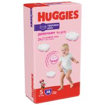 Püksmähkmed Huggies 5 Girl,12-17kg 48tk