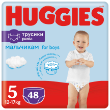 Sausk.keln.HUGGIES BOYS (5)12-17kg,48vnt