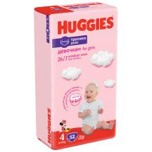 Püksmähkmed Huggies 4 Girl 9-14 kg 52 tk