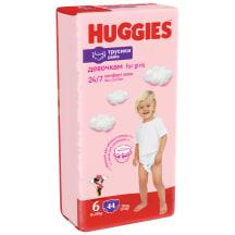 Püksmähkmed Huggies 6 Girl,15-25kg 44tk