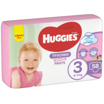 Biks. HuggiesPants MP3 6-11kg Girl,58gb