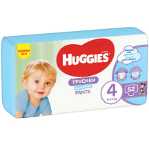 Biksītes Huggies boy mp 4 9-14kg 52gb