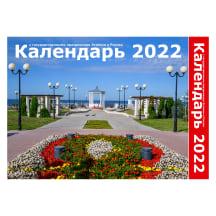 Kuma Vene kalender