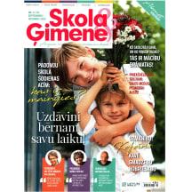 Žurnāls Skola un Ģimene