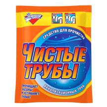 Tīrīšanas līdzeklis Zoluška Krot caurulēm 90g