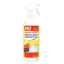Tīrīšanas līdz. HG pelējuma noņemšanai 0,5l
