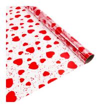 Dovanų pakavimo popierius, 200x70cm