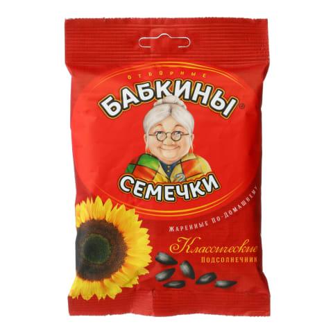 Saulespuķu sēklas Babkiny 100g