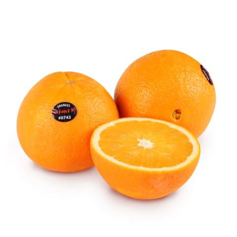 Dideli apelsinai RIMI, 1 kg