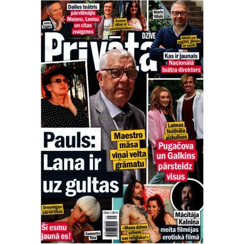 Žurnāls Privātā Dzīve