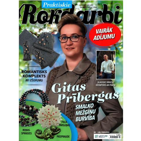 Žurnāls Praktiskie Rokdarbi