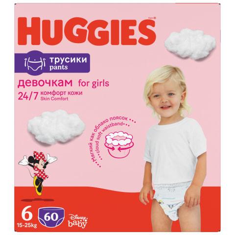 Biks. Huggies girl 6g 15-25kg box 60gb