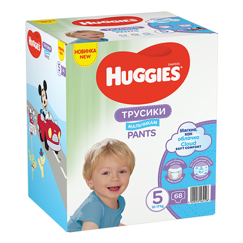 Biks. Huggies boy 5g 12-17kg box 68gb