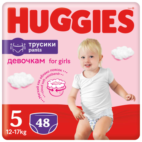 Biksītes Huggies girl mp 5 12-17kg 44gb