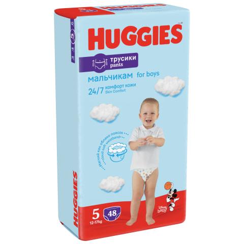 Sausk.-keln., HUGGIES BOYS 5, 12-17kg,44vnt