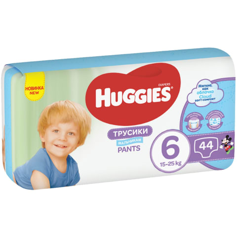 Sauskelnės-kelnaitės HUGGIES BOYS 6, 15-25kg