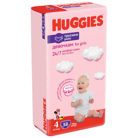 Sausk.keln.HUGGIES GIRLS(4) 9-14kg,52vnt