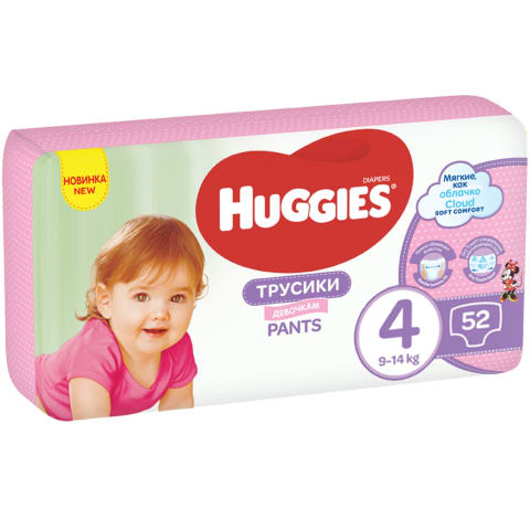 Biksītes Huggies girl mp 4 9-14kg 52gb