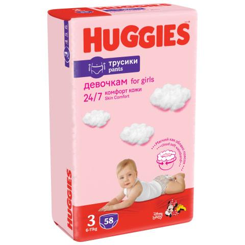 Biks. HuggiesPants MP3 6-11kg Girl,58gb