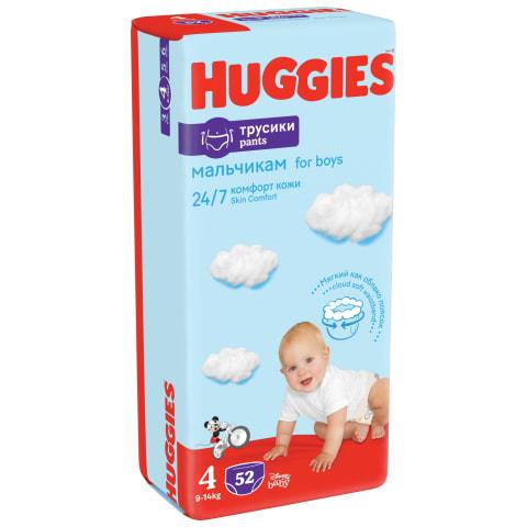 Püksmähkmed Huggies 4 Boy 9-14kg 52tk