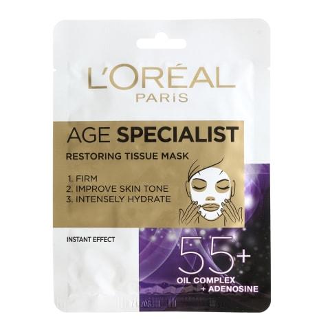 Sejas maska De Age Specialist 55+ atj.