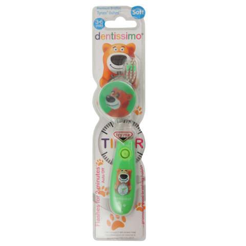 Zobu birste Dentissimo Green 3-6g