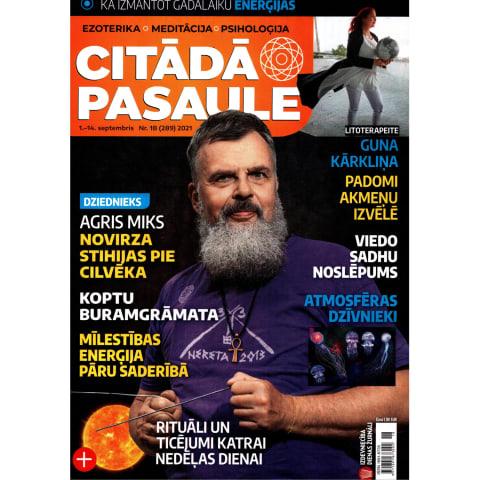 Žurnāls Citādā Pasaule