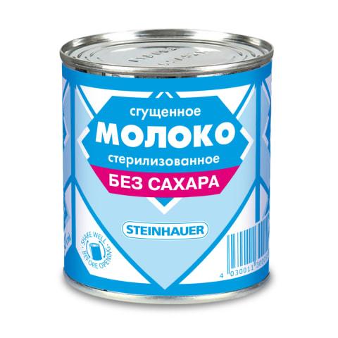 Iebiezinātais piens Steinhauer 7,5% 320g