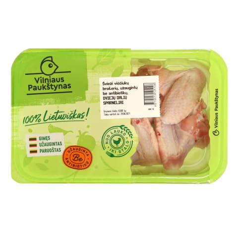Viščiukų broiler.sparnai be antibiotikų,500 g