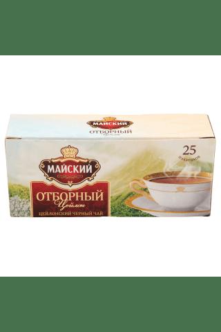 Melnā tēja Majskij Otbornij 25x2g