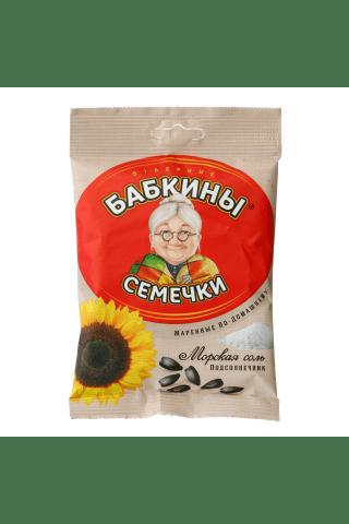 Saulespuķu sēklas Babkiny sālītas 100g