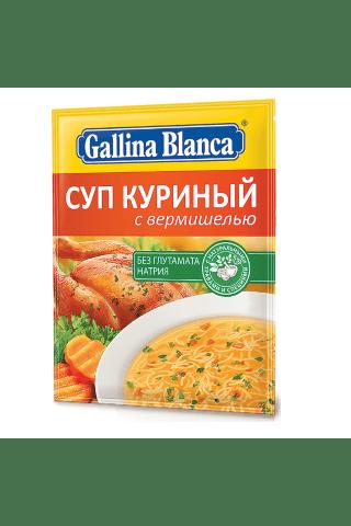 Vištienos sriuba su makaronais GALLINA BLANCA, 62 g