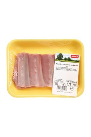 Atšaldyti veršienos šonkauliai, 1 kg